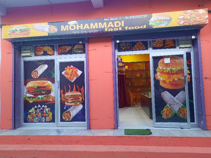 Mohammadi Fast Food