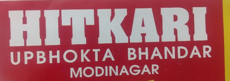 SafeWay Grocers @ Hitkari, Modinagar