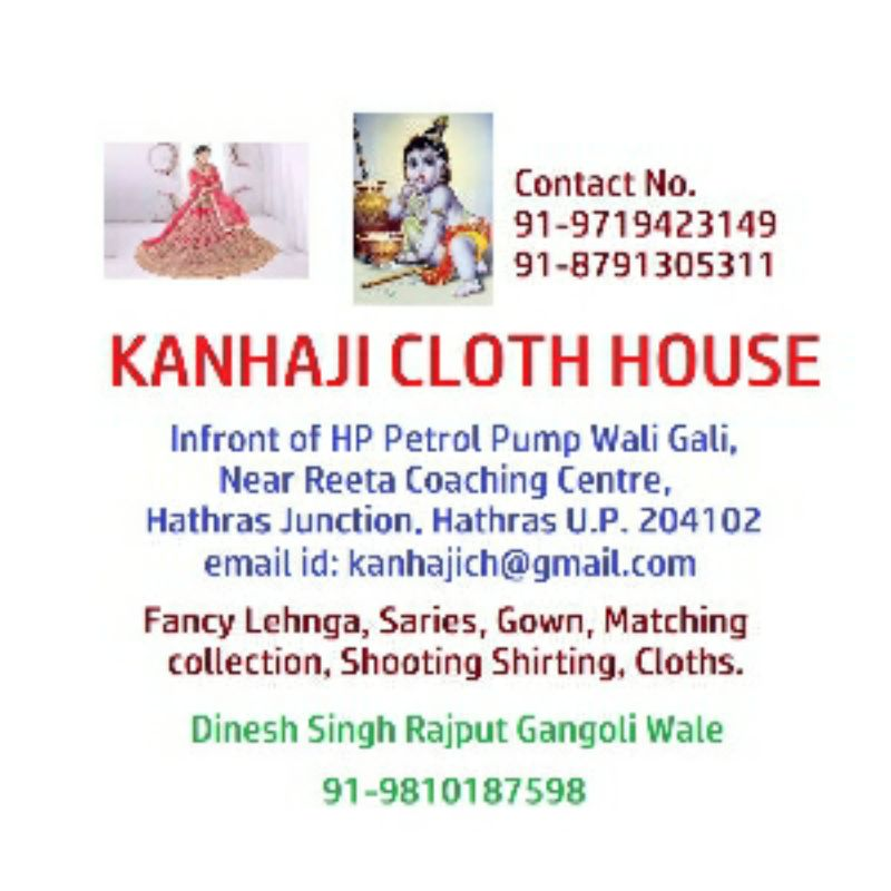 Kanhaji Cloth House