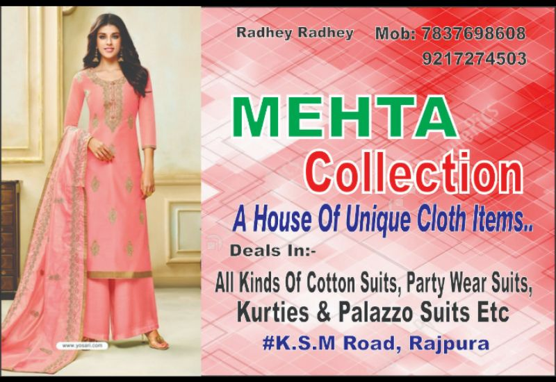 Mehta Collection