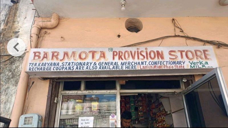 Barmota Provision Store