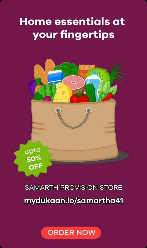 Samartha Provision And Fruits Store