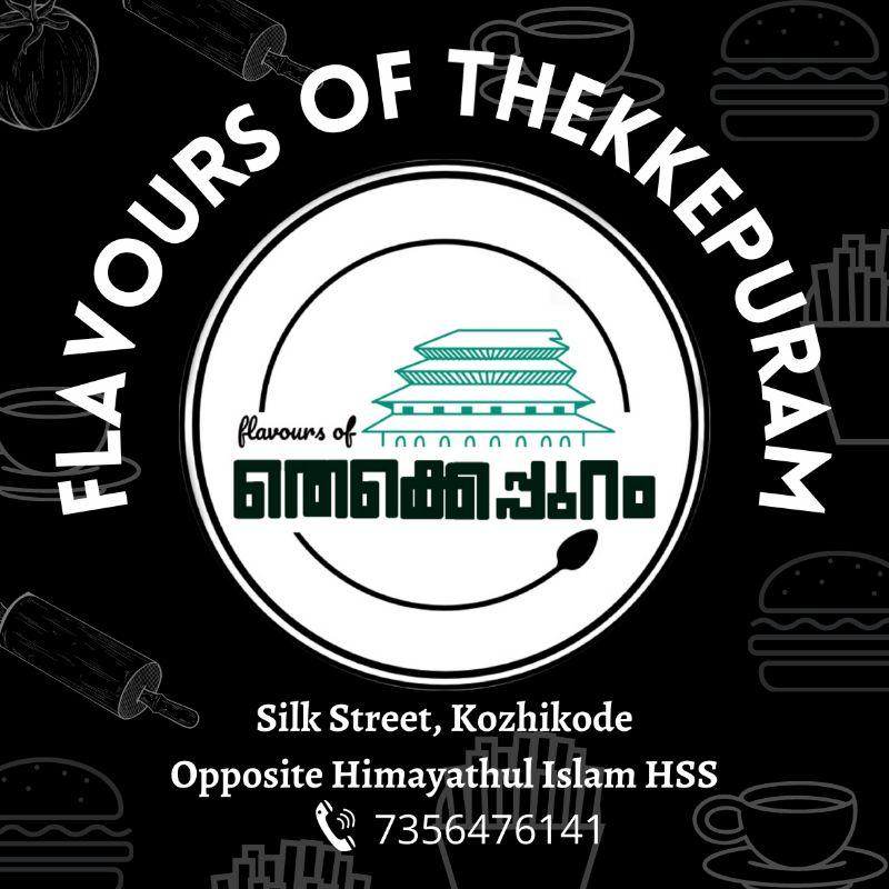 Flavours Of Thekkepuram