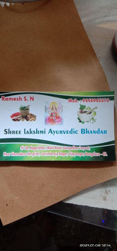Shree Lakshmi Ayurvedic Bhandar