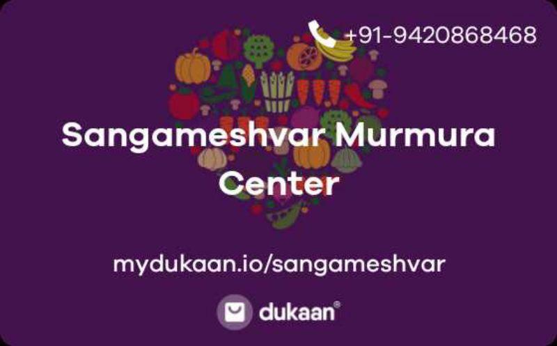 Sangameshvar Murmura Center