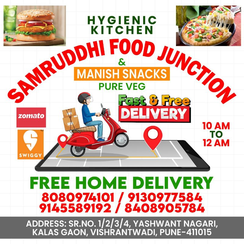 Samruddhi Food Junction
