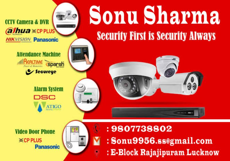 SONU CCTV