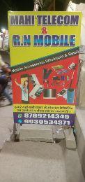 Mahi Telecom &R N Mobile
