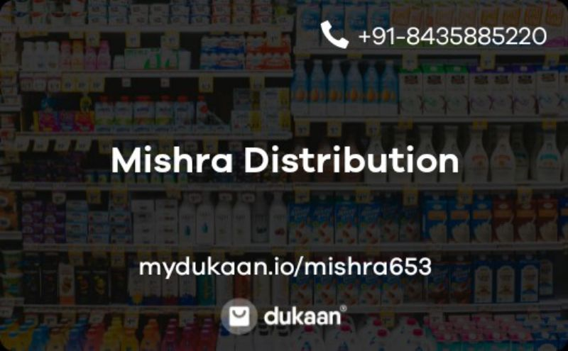 Mishra Distribution