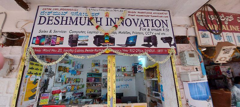DESHMUKH INNOVATION