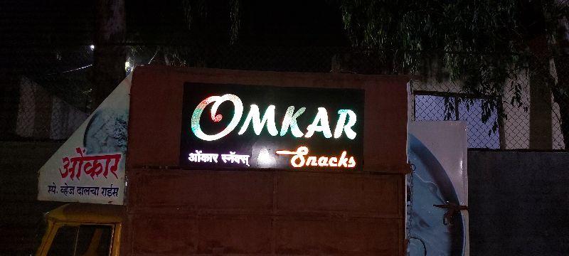 Omkar Snacks