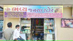 BHAVY GENERAL STORE