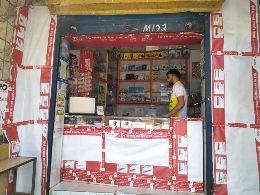 Al Madar Mobile Center