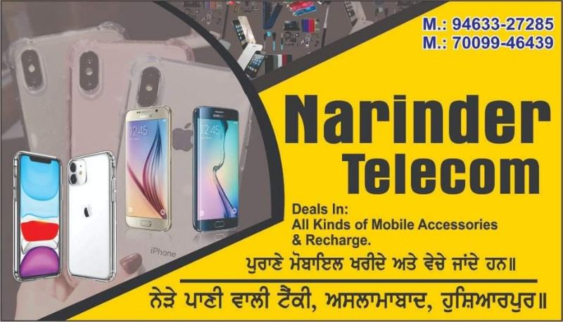 Narinder Telecom