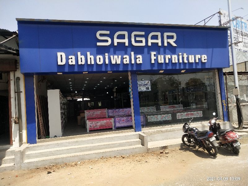 Sagar Dabhoiwala Furniture