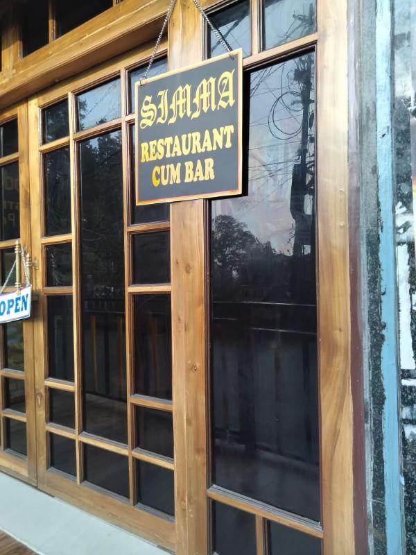 Simma Restaurant