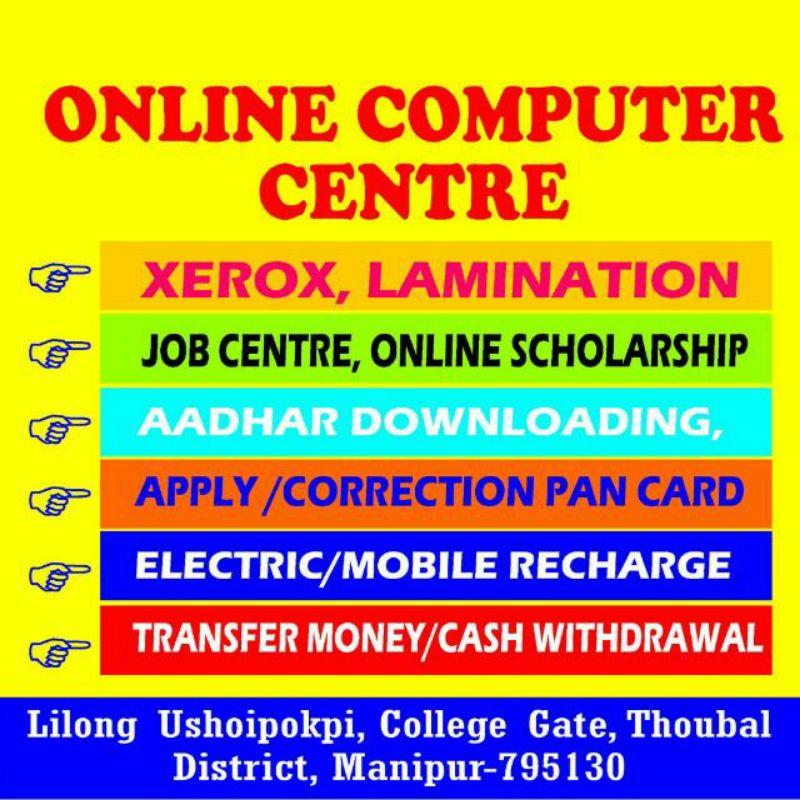 Online Computer Centre, Lilong Ushoipokpi College Gate