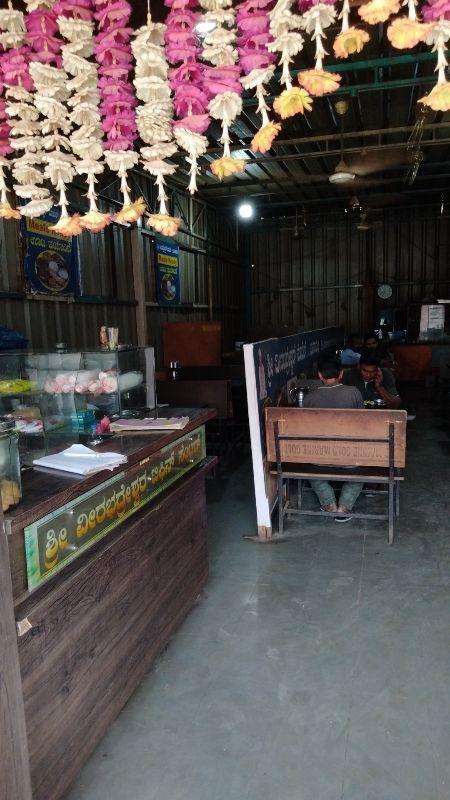 Sri Veerbhadareshawar Tiffin Center