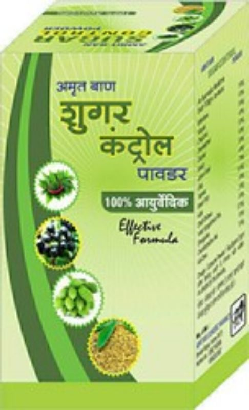Amrit Ban Ayurvedic Pharmacy