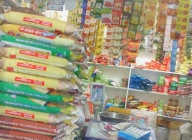 Shree Ganesh kirana & General Store