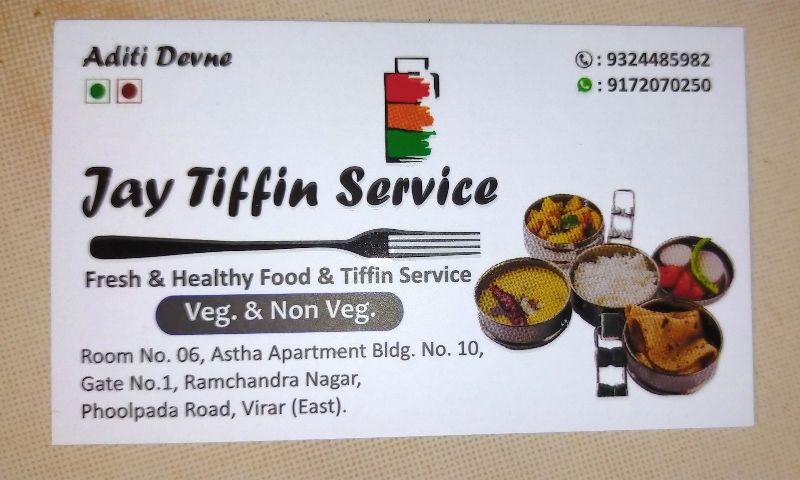 Jay Tiffin Service
