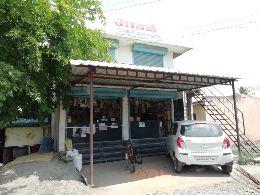 Awale Kirana Store