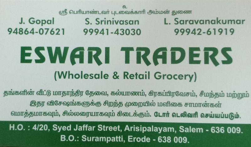 Eswari Traders ( Wholesale & Retail )