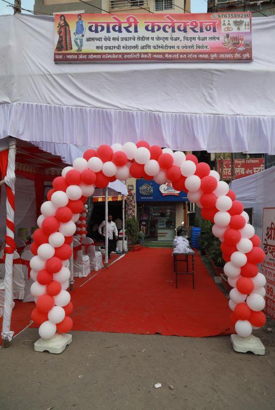 Kaveri Collection Online Shopping 💅🛍️🛍️ Bakery Nagar PMT Bus Stop  pune  Saswad Road Pune Maharashtra All India WhatsApp Contact 9763599290