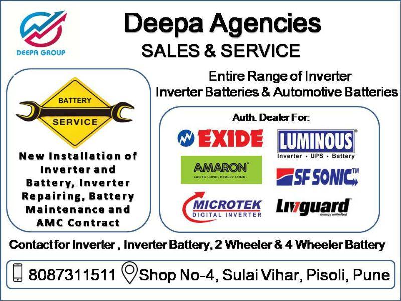 Deepa Agencies