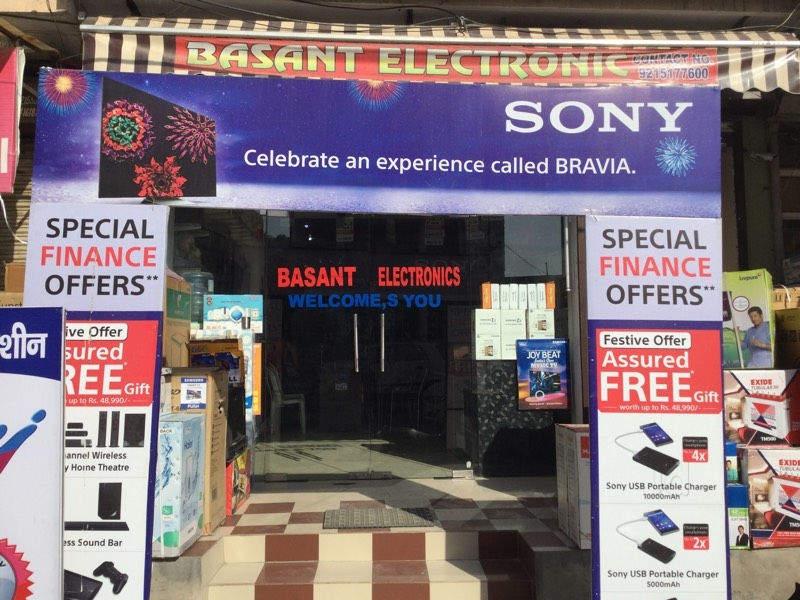 Basant Electronics