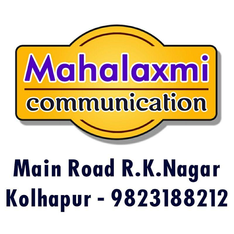 Mahalaxmi Communication