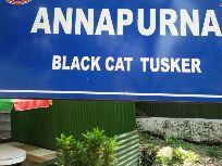ANNAPURNA SHOP 17MNT
