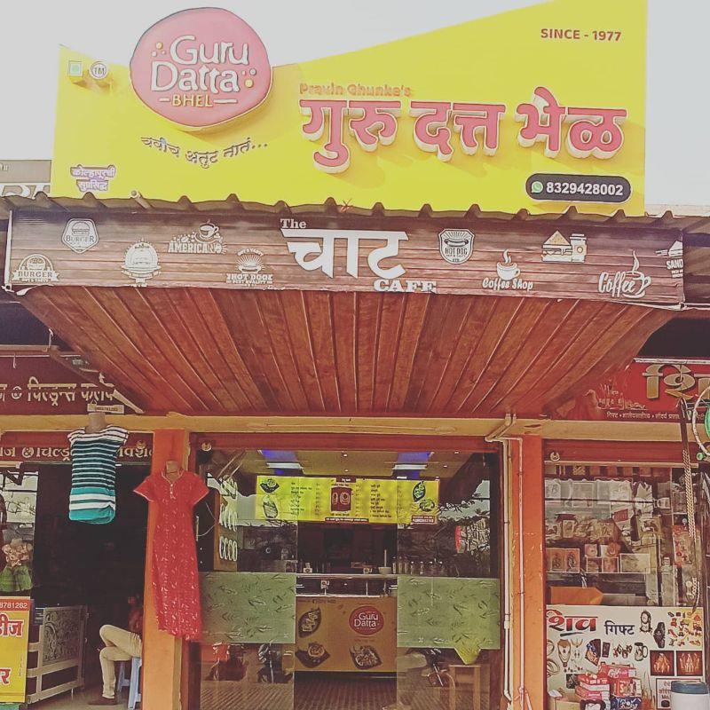 Guru Datta Bhel The Chaat Cafe
