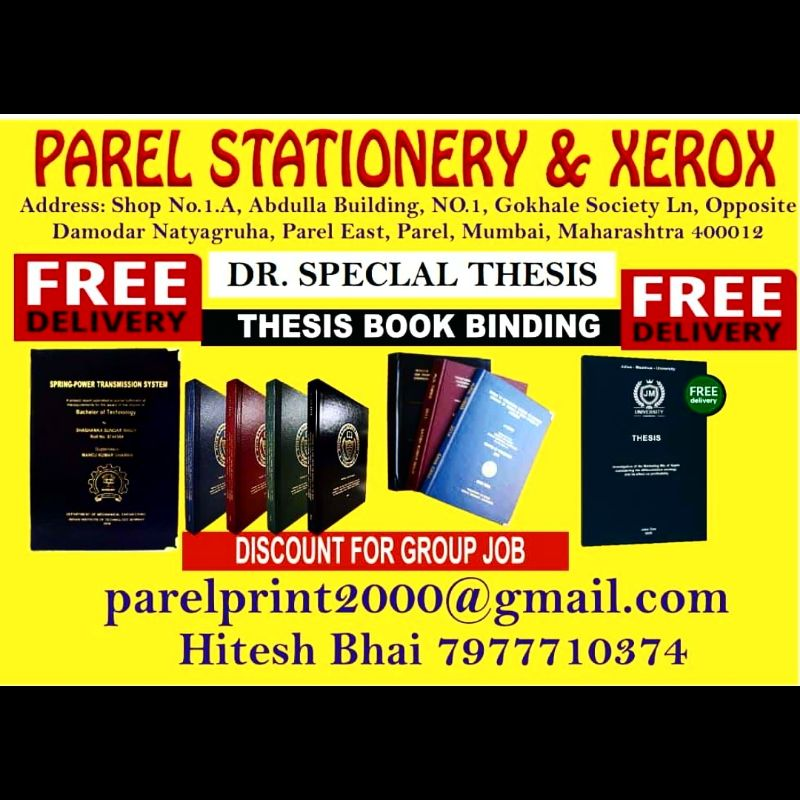 Parel Stationery Xerox