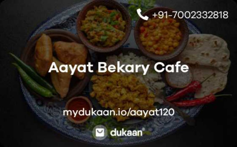 Aayat Bekary Cafe