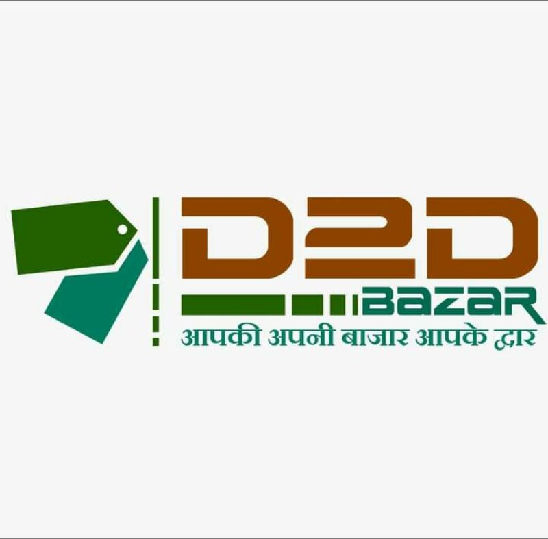 D2D Bazar