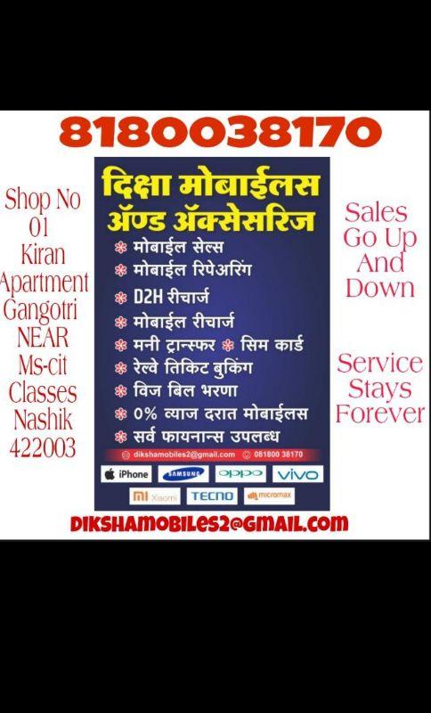 Diksha mobile & Accsoris