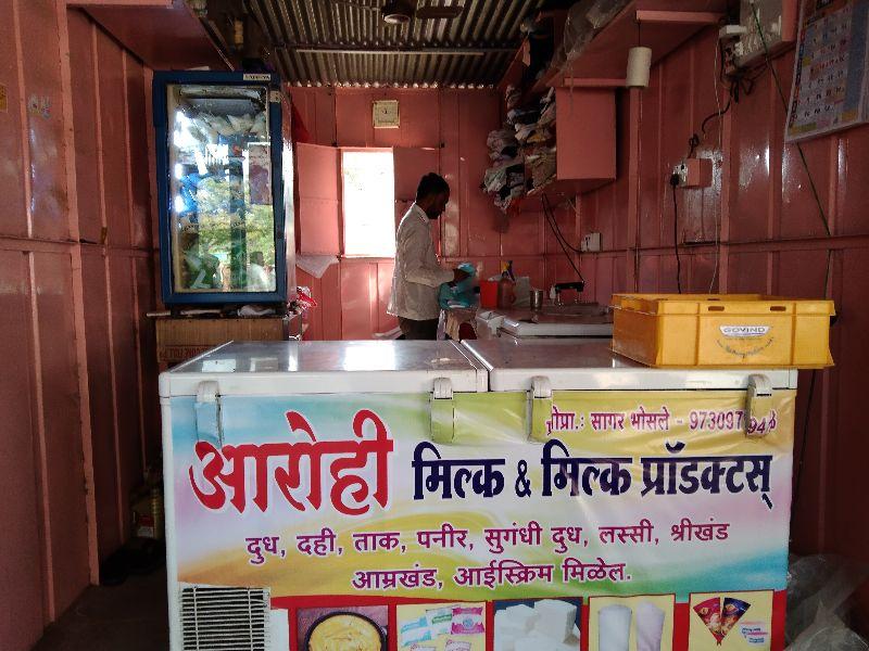 Aarohi Milk And Milk Products