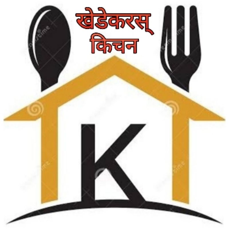 Khedekar's Kitchen ( P K Enterprises ) Aundh Pune - 4111007