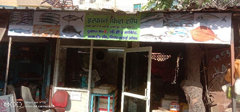 Irfan Fish Shop