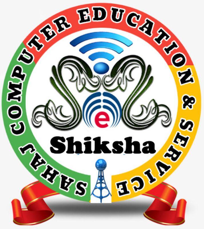SAHAJ COMPUTER EDUCATION & SERVICE