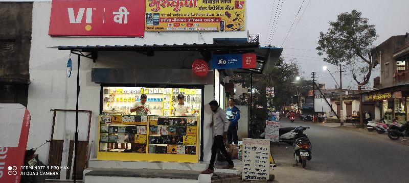 Gurukrupa Mobile Shop & Accessories