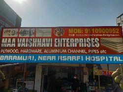 Maa Vaishnavi Enterprises