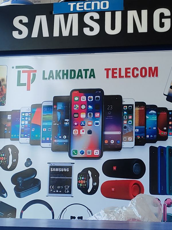 Lakh Data Telecom