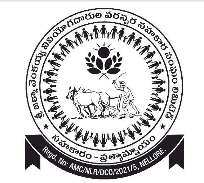 Sri Jakka Venkaiah Co OP Stores