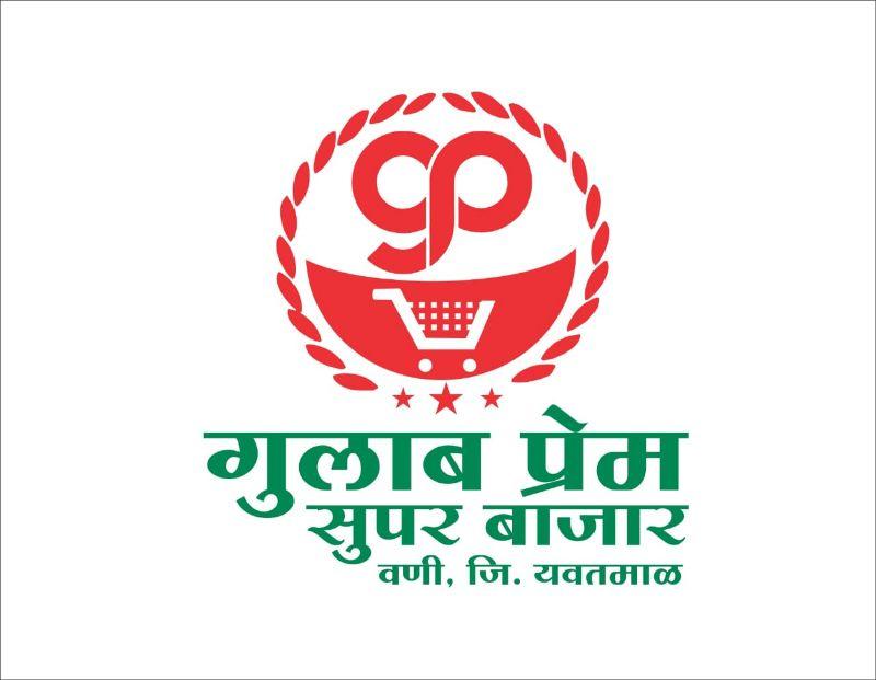 Gulab Prem Super Bazar(Gelda)