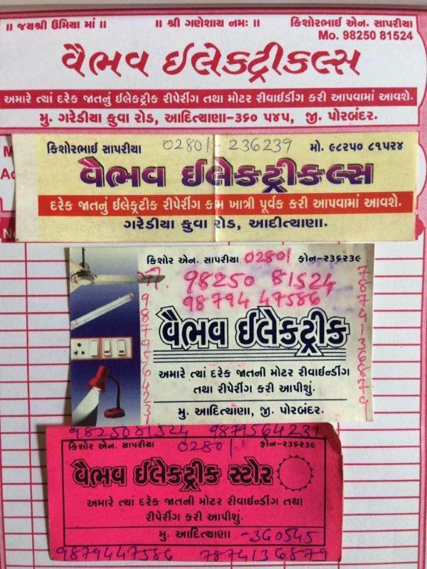 Vaibhav electric Store
