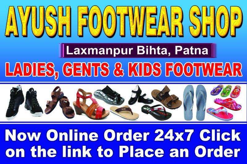 Aayush Footwear Shop Laxmanpur Bihta Patna