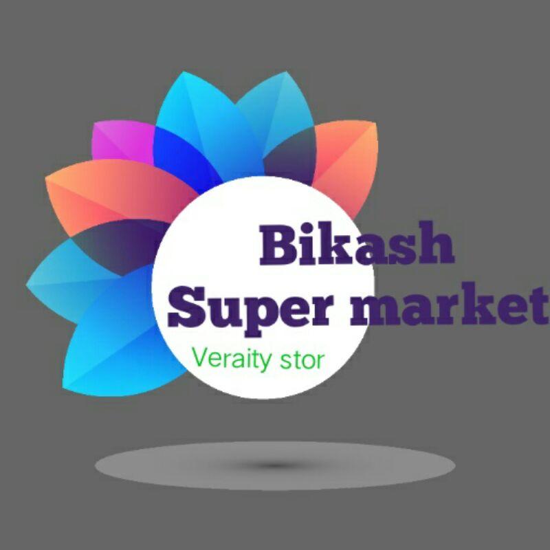 Bikash Variety Store