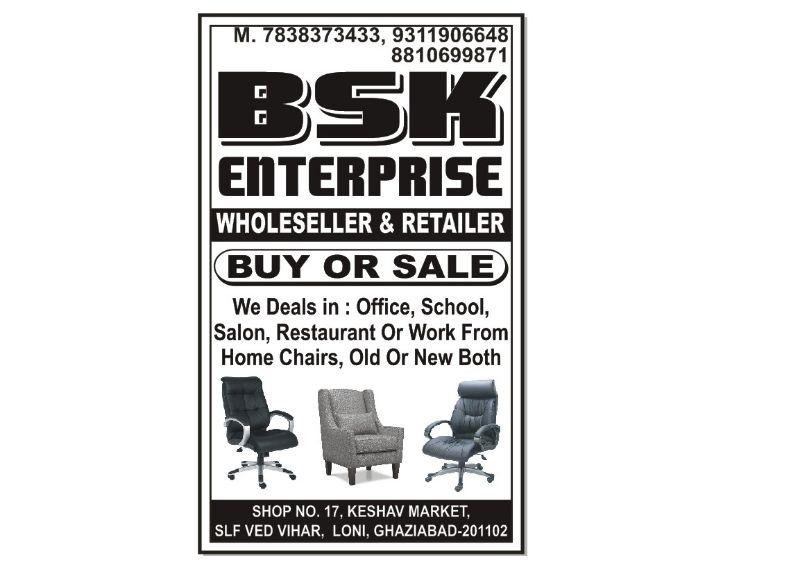 B S K ENTERPRISES
